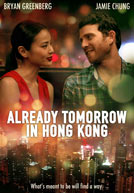 AlreadyTomorrowInHongKong-poster