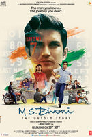msdhonitheuntoldstory-poster